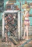 アビス(6) (週刊少年マガジンコミックス)