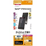 Amazon.co.jpラスタバナナ  Xperia X Performance スーパーさらさら反射防止両面フィルム R713XXP
