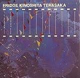 Kinoshita Terasaka by Fridge (1999-08-02)