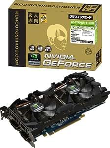 玄人志向 グラフィックボード nVIDIA GeForce GTX560Ti 1GB PCI-E DVI Mini-HDMI 2スロット占有 GF-GTX560TI-E1GHW