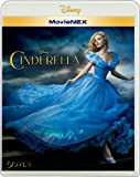 シンデレラ MovieNEX [ブルーレイ+DVD+デジタルコピー(クラウド対応)+MovieNEXワールド] [Blu-ray]