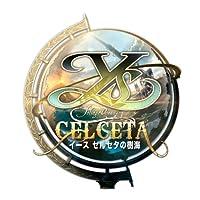 イース セルセタの樹海 イース生誕25周年記念パック