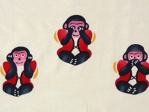【堀井】 注染 手ぬぐい 「 申(さる) 」 ~ 三猿 はんてん ~