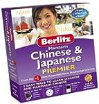 Nova Berlitz Japanese & Chinese Premi...