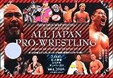 全日本プロレスリング BBM プロレスカードセット 2007/2008