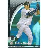 プロ野球カード【大松尚逸】2010 オーナーズリーグ 03 グレイト 千葉ロッテマリーンズ