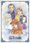OVA「サクラ大戦ニューヨーク・紐育」全6話をニコ生で一挙配信
