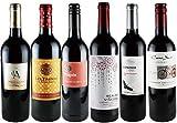 世界のカベルネ・ソーヴィニヨン 赤ワイン 飲み比べ 6本セット (フランス チリ 南アフリカ )