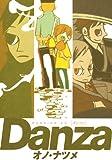 Danza (モーニングKC)