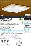 東芝(TOSHIBA)  LEDシーリングライト 調光調色機能 14畳用 LEDH86588-LC