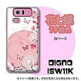DIGNO ISW11K対応 携帯ケース【030花と蝶 うす桃色】