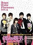 Boys Over Flowers Dvd Box