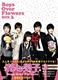 花より男子~Boys Over Flowers DVD-BOX3 (6枚組)