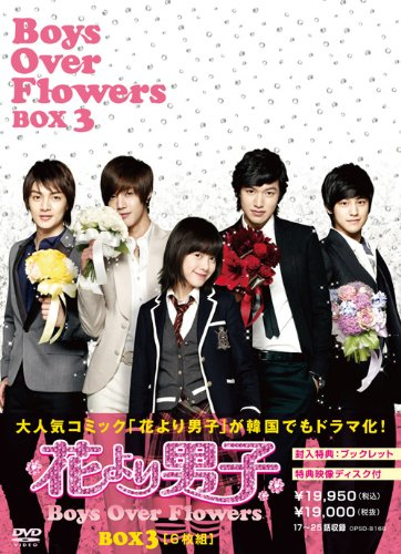 Boys Over Flowers - Korean Drama Complete Set (8 DVDs with English Subtitles)