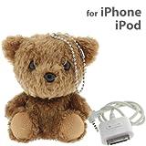 首ふりぬいぐるみスピーカー のりのりフレンズ for iPhone/iPod(クマ)