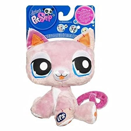 Hasbro - Littlest Pet Shop - 93620 -  Beanie Figurine Canard