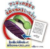 ディズニー トイ・ストーリー Myトーキングアクションフィギュア バズ・ライトイヤー_02