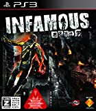 INFAMOUS 〜悪名高き男〜