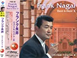 フランク永井 ベスト&ベストII