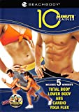 Beachbody - Tony Horton's 10 Minute Trainer - 2 DVD Set