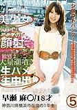 シロウトハンター5 [DVD]