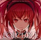 """FOLCLOLE """" Song of Artemis Blue """""""