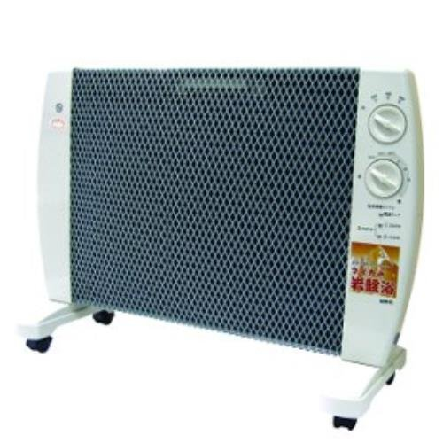 Maika no Ganbanyoku 600W - Far-Infrared Panel Heater (Infrared Heater 600w compare prices)