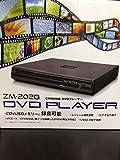 VRモード/CPRM対応 DVDプレーヤー ZM-202B 【地デジを録画したDVDの再生が可能】