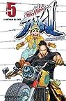 Prisonnier Riku, tome 5 par Seguchi