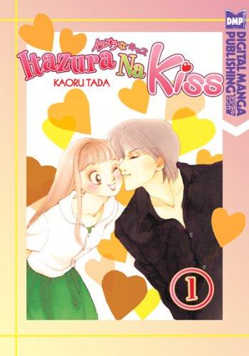イタズラなKiss コミック1巻 (英語版)