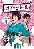 ���ƥ����ۡ��� DVD-BOX1