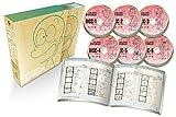 はじめ人間ギャートルズ Blu-ray BOX 1<初回仕様版>