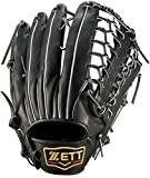 ZETT(ゼット) 軟式グラブ プロステイタス 外野手用 右投用 ブラック BRGB30527