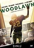 ウッドローン [DVD]