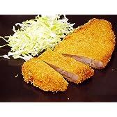 音総特製 鹿児島三味豚ローストンカツ