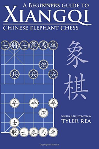 A Beginners Guide to Xiangqi Chinese Elephant Chess