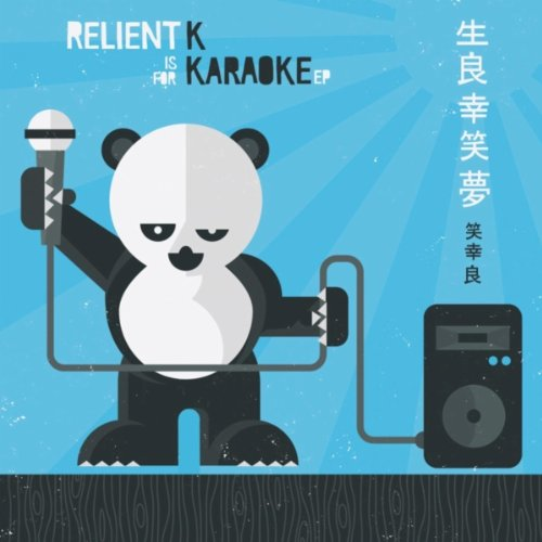 Relient K Crazy (originally performed by Gnarls Barkley)