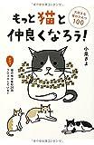 ヅラ猫大五郎、ついにデブと呼ばれた日。