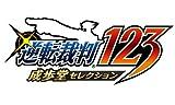 3DS「逆転裁判123」限定版ドラマCDのキャスト発表&予告編公開