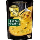 ハインツ 大人むけのスープ 栗かぼちゃのクリームポタージュ 160g×5袋