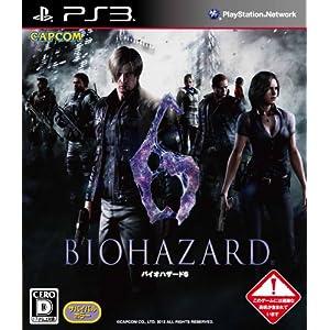 Amazon.co.jp: <b>バイオハザード</b>6(特典なし): ゲーム