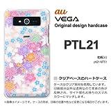 au VEGA PTL21 ケース VEGA PTL21 カバー ケース・ジャケット【和柄(A)/ptl21-M751】