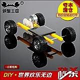 assemblé technologie solaire de bricolage de modèle de voiture petite production de matériaux à la main...