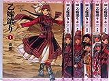 乙嫁語り コミック 1-6巻セット (ビームコミックス)
