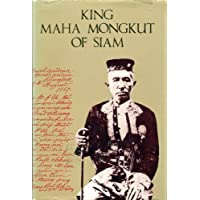 King Maha Mongkut of Siam