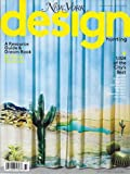 New York Design Hunting (Special Issue / Winter 2014)