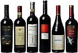 Weinpaket 'Rotweinreise durch Italien'