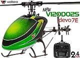 ラジコン ヘリコプター ワルケラ NEW V120D02S 6CH + Devo7E送信機(プロポ)