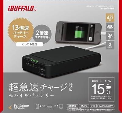 iBUFFALO 【iPhone6,iPhone6 Plus 動作確認済】スマートフォン用モバイルバッテリー 超急速チャージ Voltissimo 8000mAh ブラック BSMPB0180BK