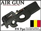 WELL D90F ベルギーFN社 P90モデル